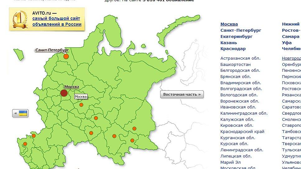 Продажа подержанных и новых автомобилей в Кирове на Avito