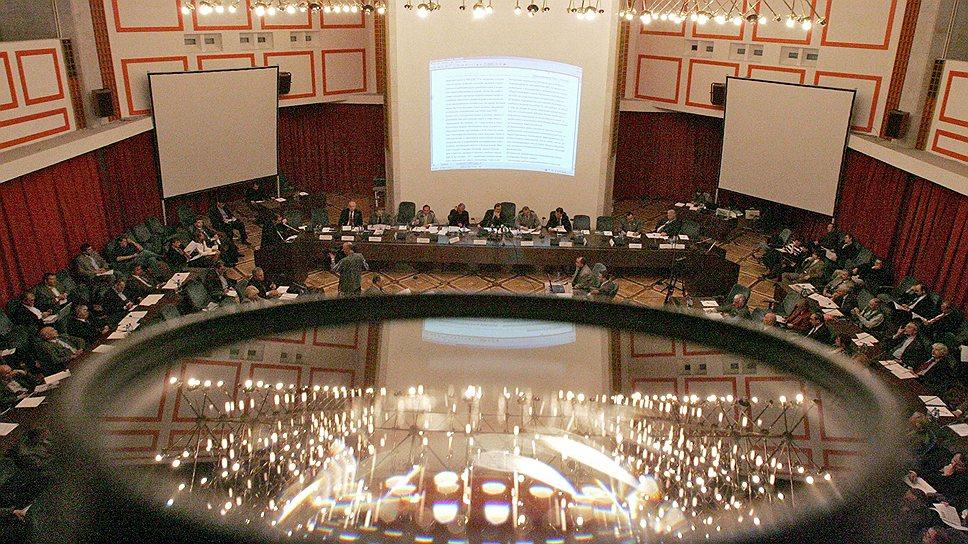 НЭП во втором приближении // Академики РАН обновили доклад об альтернативах в экономической политике