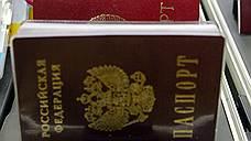 Страна отбывания / Тысячи граждан Украины просят убежища в РФ