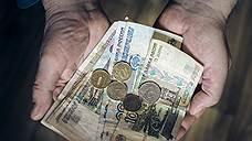 Российской пенсии до лета ждут / Минтруд опубликовал график удвоения пенсионных выплат в Крыму