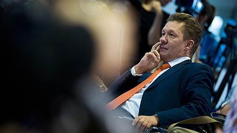 Украина переходит на недоплату / Газовые переговоры в Берлине вновь прерваны