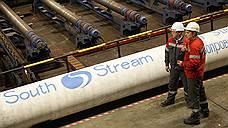 South Stream �� ��������� �������� / ����� �� ������ ���������� ���������� � ������