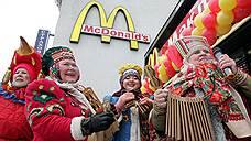 McDonald's  ��������� / ��������������� ������ ������ ��������� ���� � ������