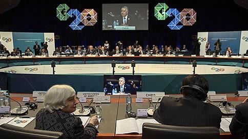 ������� �������� �������� ���� / G20 ����������� ������� ������ �� ��������