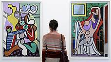 ����� ������ ��������� / � ������ ����������� Musee Picasso