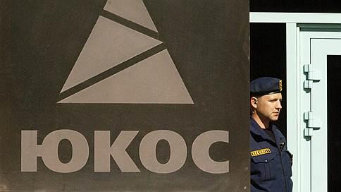 Франция встала на сторону Yukos / В споре вокруг долгов