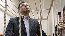 От Сергея Пугачева дают госзащиту / Чиновника, давшего показания на бенефициара Межпромбанка, охраняют в СИЗО