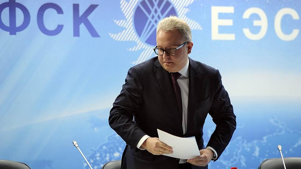 Глава Федеральной сетевой компании Андрей Муров