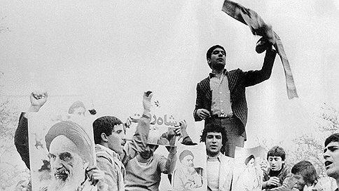 Исламскую революцию в Иране не смогли предсказать ни шах, ни ЦРУ, ни советская разведка<br />