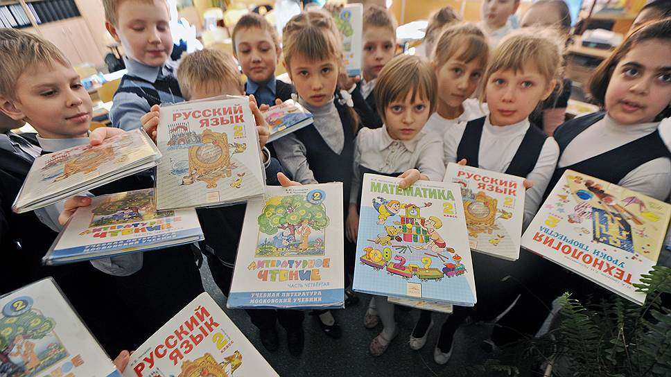 Многим школьникам уже в этом году придется переключаться с системы развивающего обучения Занкова на что-нибудь более скучное