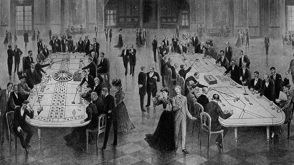 Аристократы Европы играли все меньшую роль в политике и экономике, но в казино играли с прежним азартом<br /><br /><br /><br /><br />