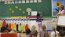 Финские школьники, как и ученики в других странах, отвечают у доски, но оценки за это им не ставят