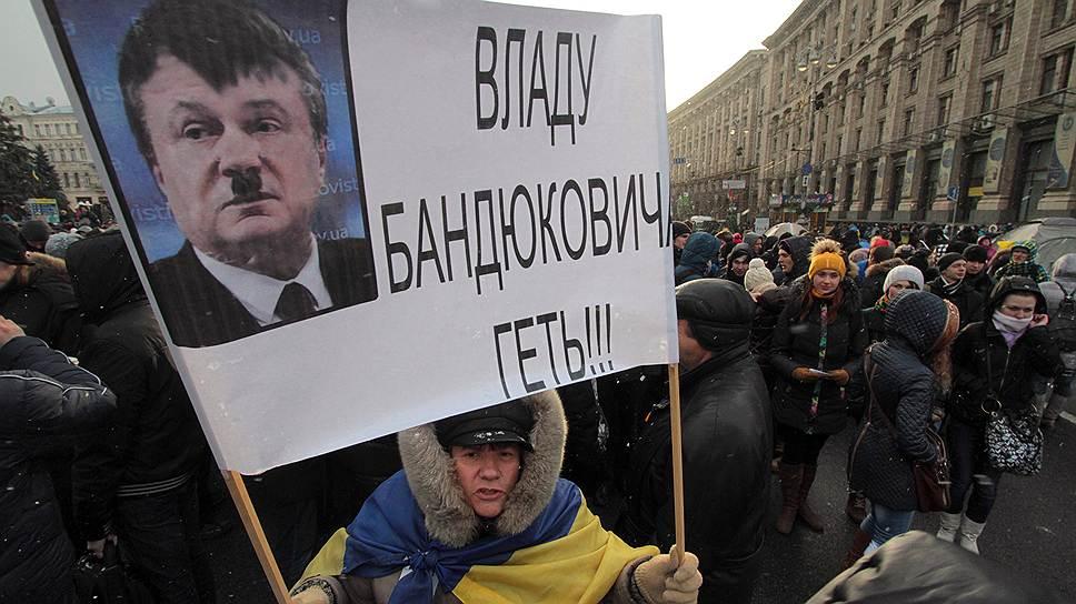 Многие пришли на Майдан, чтобы выразить протест против семейного клана, приватизировавшего политику и бизнес