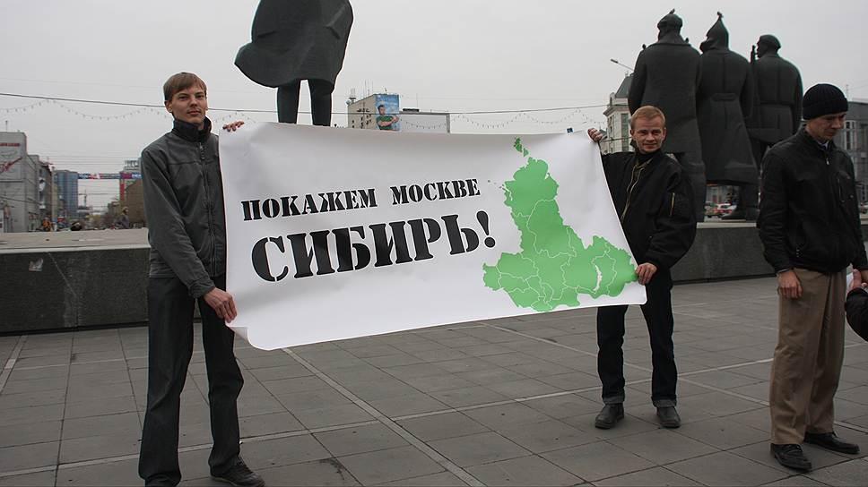 Ожесточение в обществе стало поистине тотальным: все выступают против всех. Участники этого митинга в Новосибирске борются с «заевшейся» Москвой