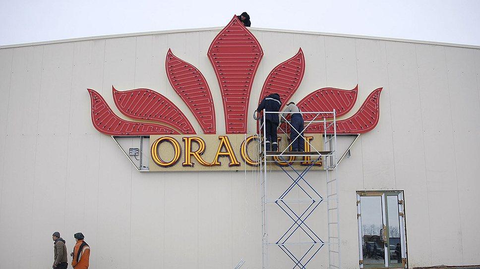 Казино «Оракул» предрекают стать центром курортной зоны в Азов-Сити