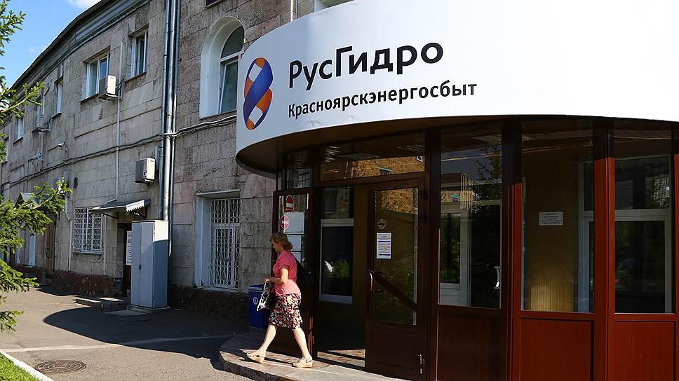 В «Красноярскэнергосбыте» считают, что банкротство ДТС — это лишь способ не выплачивать ему долги в 534 млн руб.
