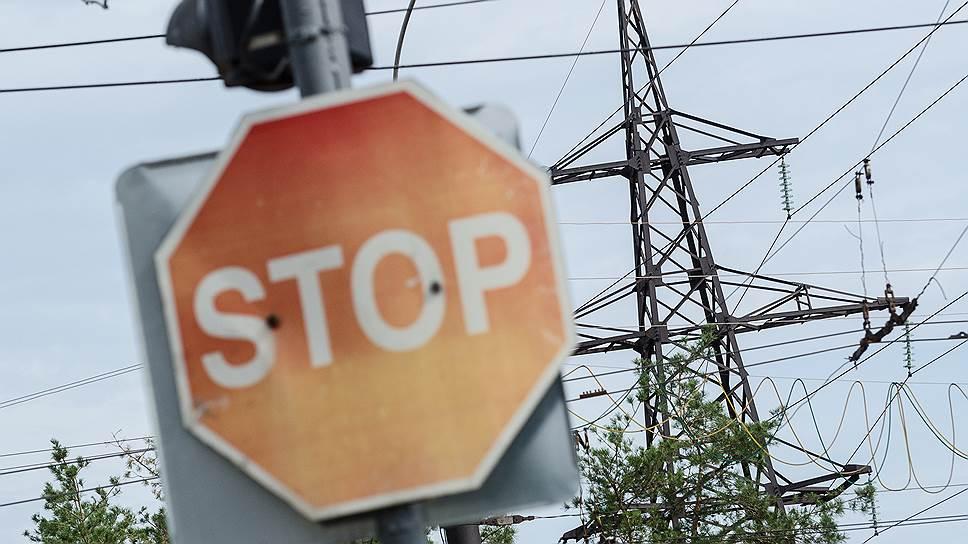 «МРСК Юга» не спешит возмещать долг за передачу электроэнергии