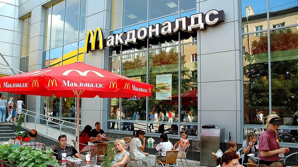 Саратовский «Макдоналдс» снова подвергнется тщательной проверке Роспотребнадзора<br />