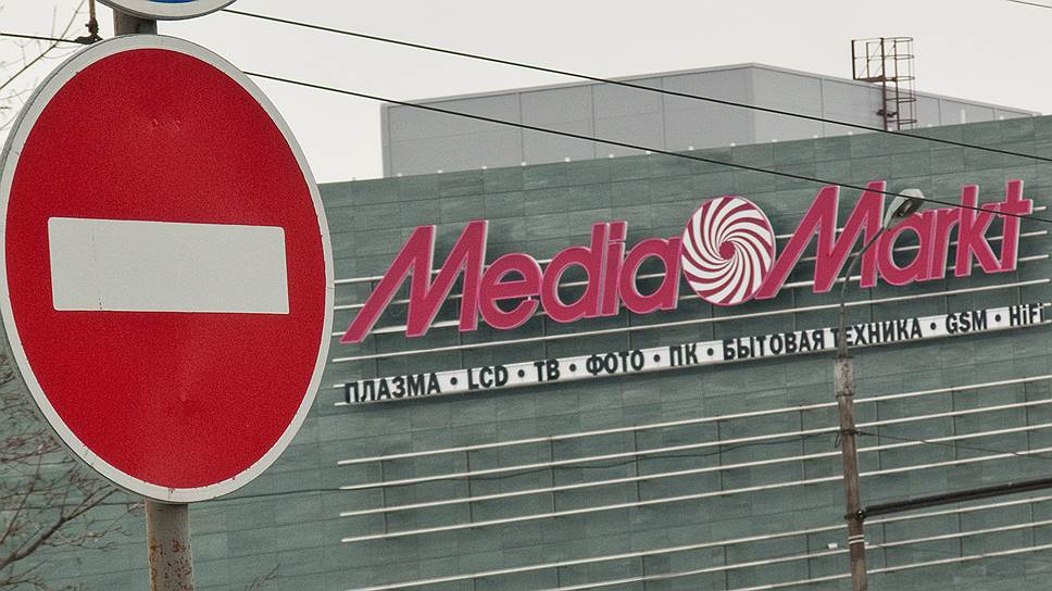 Саратовский магазин Media Markt просуществовал почти четыре года