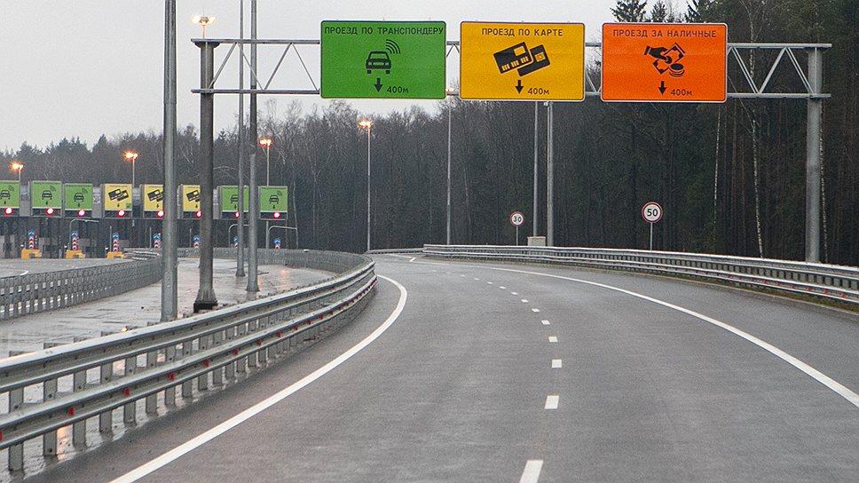автодор одинцово московская область платная дорога
