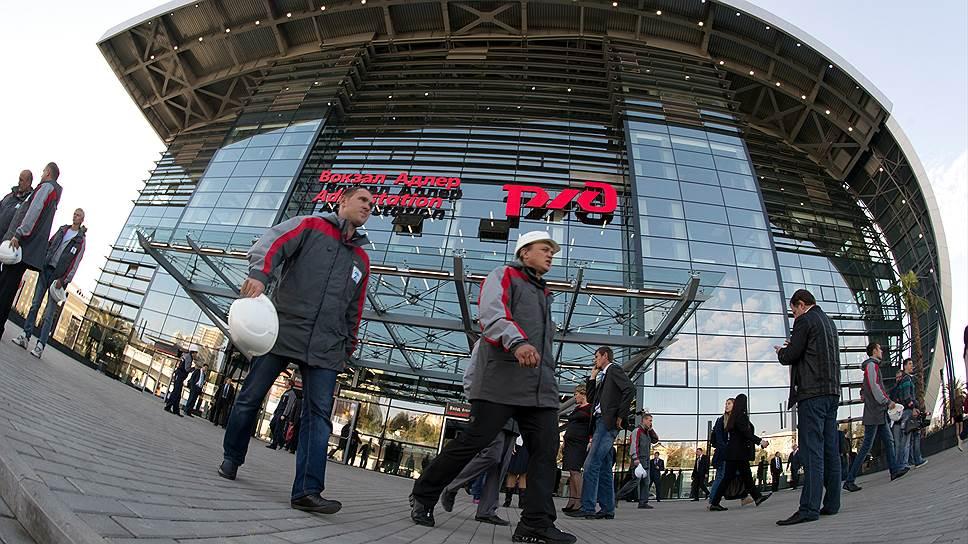 Вокзал Адлера испытает все ноу-хау на пассажирах одним из первых