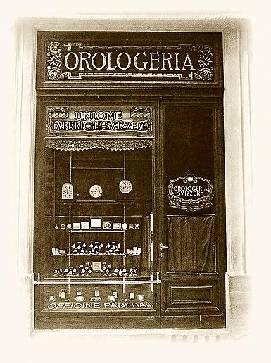 Часовая лавка Panerai, Флоренция, конец XIX века