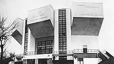 Дом культуры имени И.В. Русакова, по проекту Константина Мельникова