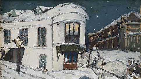 Леонард Туржанский. «Москва. Самотёка», 1910-е годы