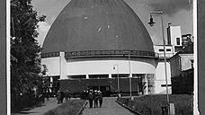 Московский планетарий, по проекту Михаила Барща и Михаила Синявского