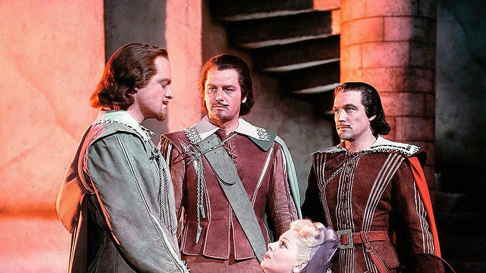 Дартаньян и три мушкетёра