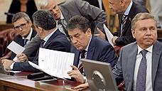 В ближайшие два года департамент Владимира Петросяна (справа) сможет получать деньги на реабилитацию и от правительства Москвы, и от родителей больных детей