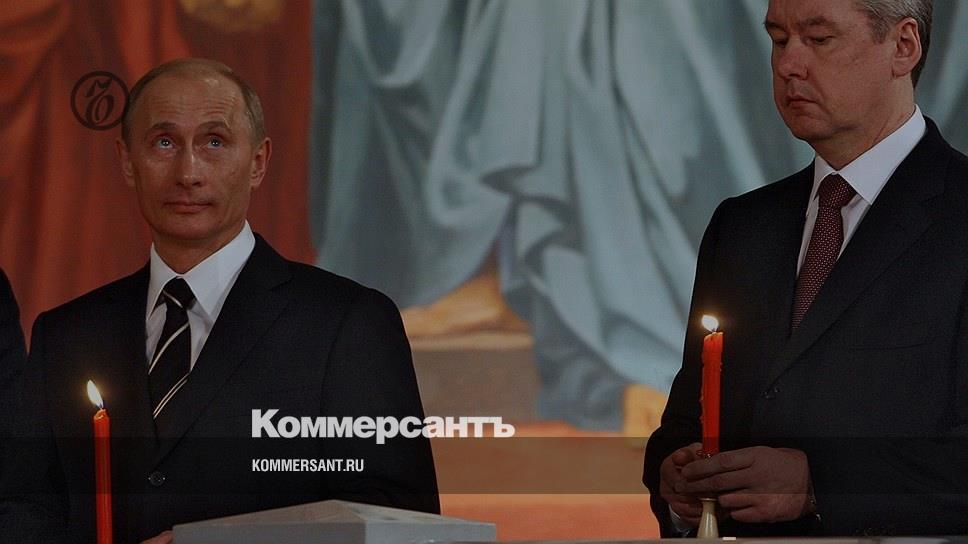 Вся украина новости купить