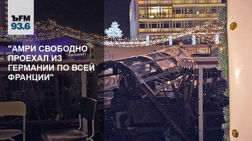Дешевые авиабилеты Саратов Москва Шереметьево