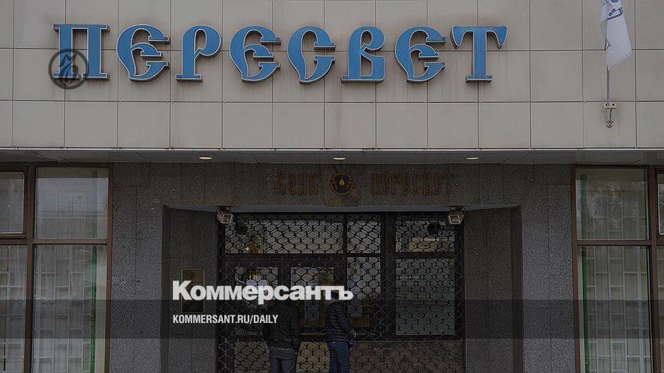 Общественный транспорт города Воронеж онлайн