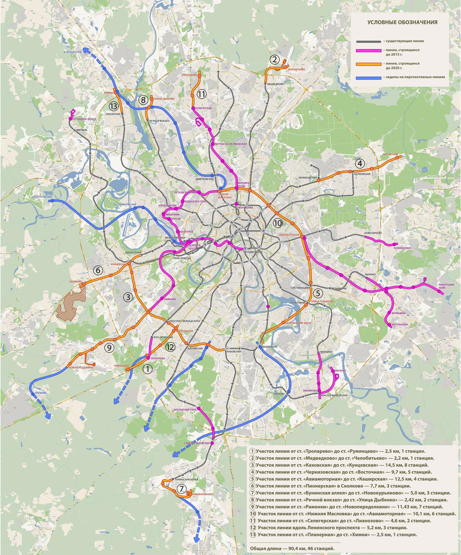 metro-rumyantsevo-sdelayu-minet-v-vashem-avto