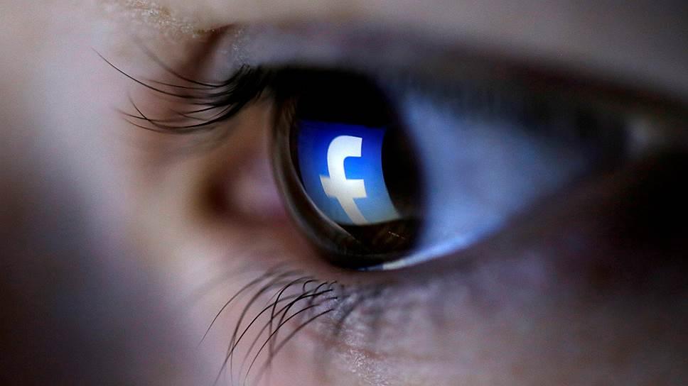 Как Facebook ответил за утечку данных 50 млн пользователей