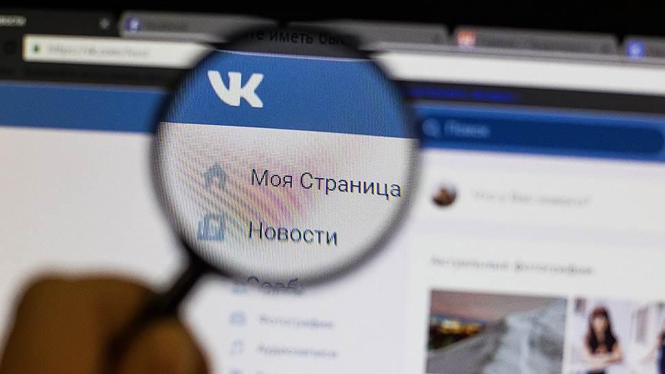 Как пользователи соцсетей попадают в поле зрения Центра «Э»