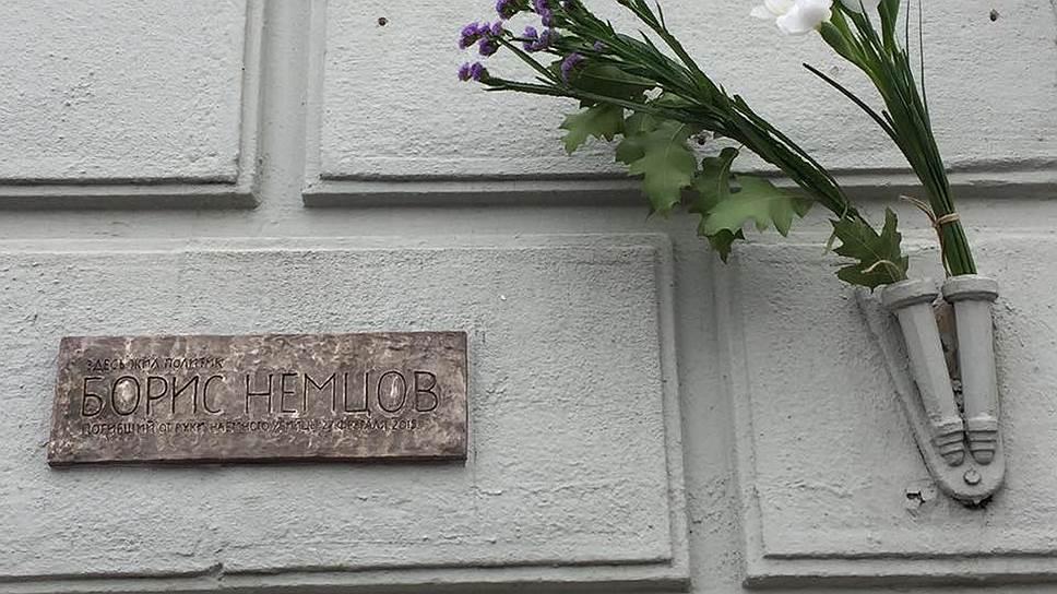 «Pro et Contra»: памятный знак Борису Немцову хотят демонтировать