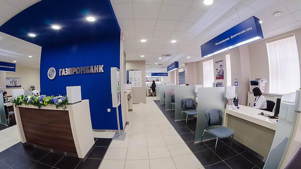 Зачем Газпромбанк запустил виртуальный банк-лоукостер для микро- и малого бизнеса