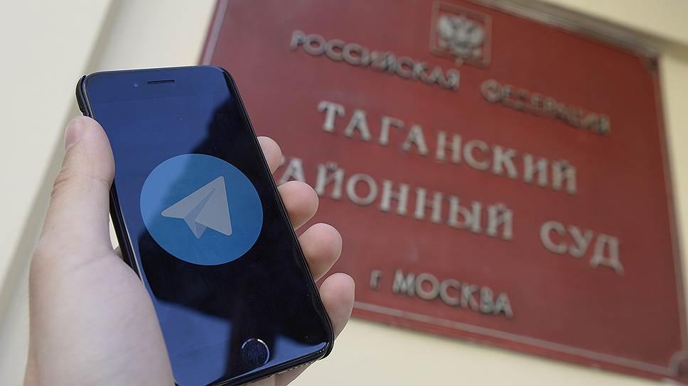 «Представитель Роскомнадзора вновь говорил об угрозе безопасности россиян»