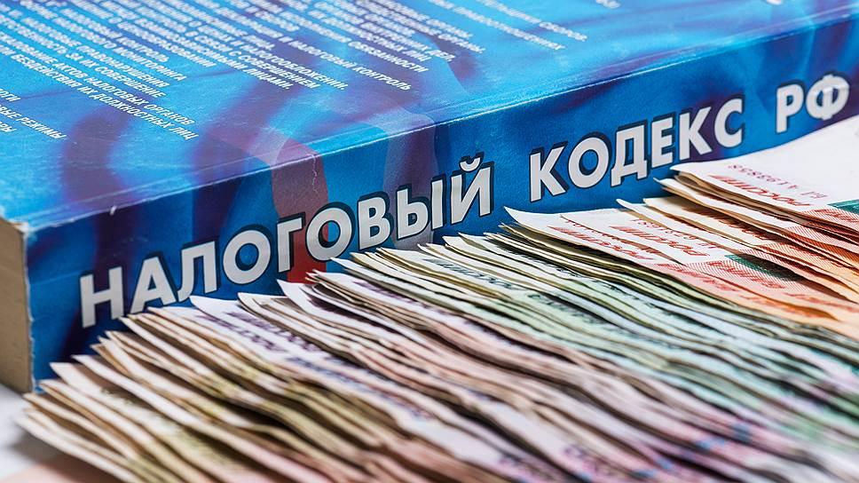 Как оценивают размер налогов в России эксперты и бизнес