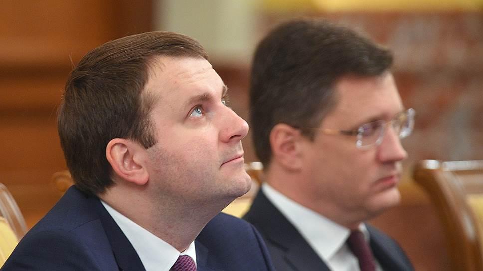 Какие требования предъявили организаторы форума в Давосе