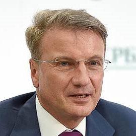 Герман Греф, глава Сбербанка, 6 июля 2018 года на Международном конгрессе по кибербезопасности