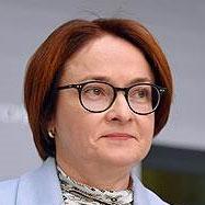 Эльвира Набиуллина, глава Банка России, 18 октября