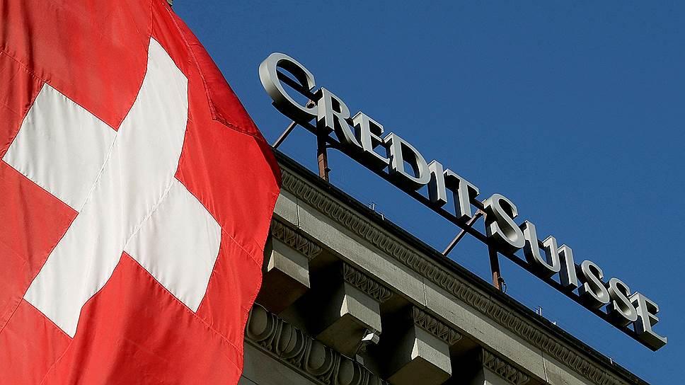 Какие риски существуют для россиян-клиентов швейцарских банков