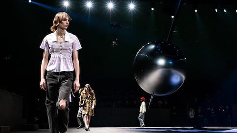 Прямая трансляция Milano Digital Fashion Week