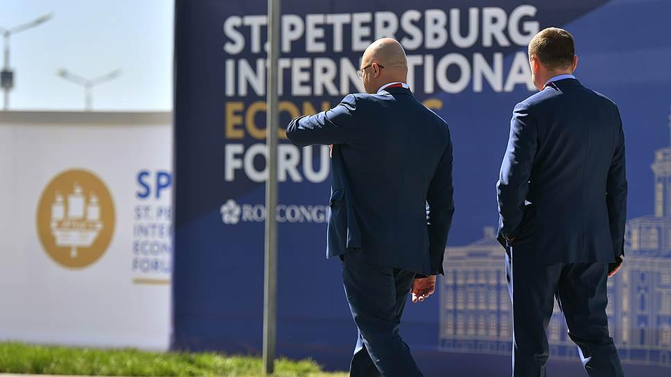 Как выглядит повестка первого дня Петербургского экономического форума