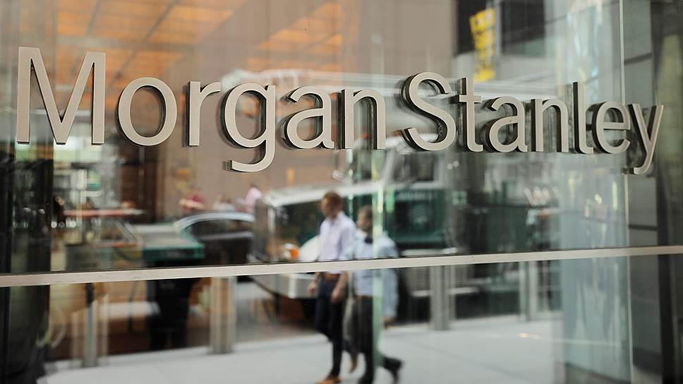 Почему Morgan Stanley вносит изменения в свою политику