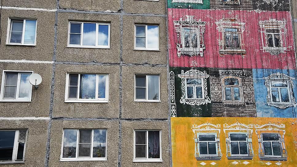 Можно ли обменять старую квартиру на новую