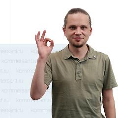 Алексей Екимовский